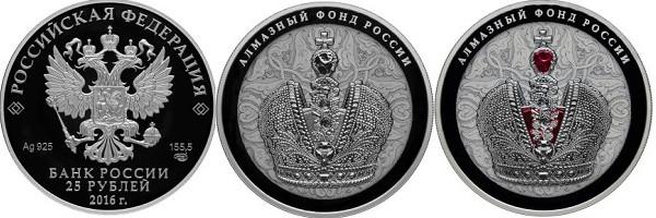 Серебряные монеты центробанка нумизмат серпухов