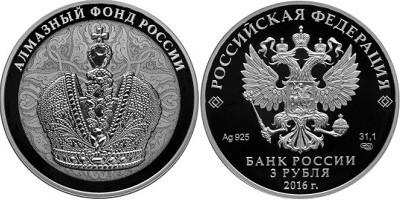 Серебрянные монеты россии наборы царских монет копий