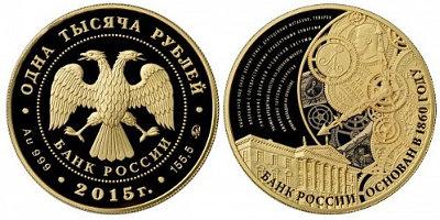 Юбилейные монеты купить в банке магазин кизляр в спб