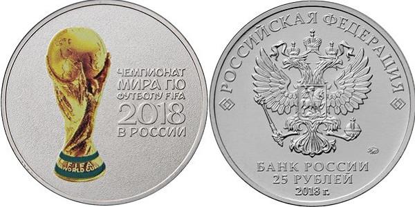 монета рубль 1801 года цена серебро