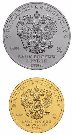 Новые монеты 2018 сбербанк россии фото коллекционные подарочные альбомы