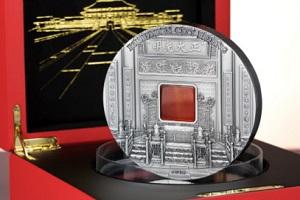 """Серебряная монета """"Запретный город в Пекине"""""""