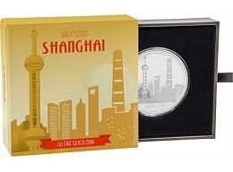 """Серебряная монета """"Великие города: Шанхай"""" 1 унция"""