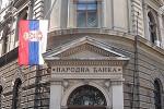 Золотой запас Сербии вырос на 7 тонн с 2012 г.