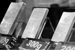Банк CIBC: прогноз цен на серебро в 2018 г.