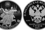 Серебряная монета «100-летие Республики Татарстан»