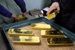Экспорт золота из РФ в 2016 году снизился на 43%