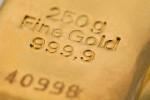 Золото: рынку нужен сильный драйвер для роста цен