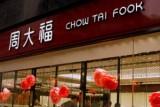 Рост прибыли у китайской Chow Tai Fook Jewellery