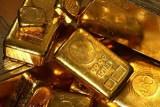 ANZ: до конца 2017 г. золото вырастет до 1300$