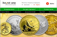 Сервис Р2Р для торговли монетами