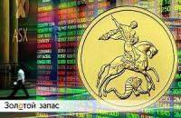Золото: исторический рекорд 2011 года уже до конца июня