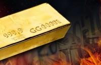 Мир ожидает всеохватный недостаточное количество золота