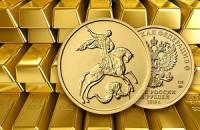 О цене и доходности золотого «Георгия Победоносца»