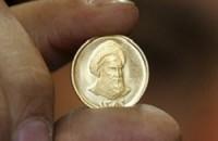 ЦБ Ирана проводит аукционы с золотыми монетами