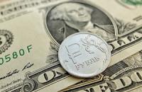 Рубль всё больше диссонирует на фоне других валют