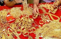 Банки Турции собрали у граждан страны 60 т. золота