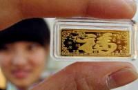 Золотой запас Китая по итогам 2017 г.