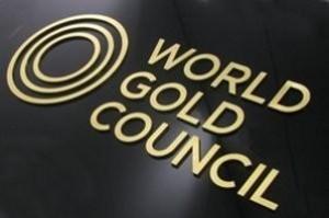 Отчёт по золоту в мире за 2 квартал 2011 года