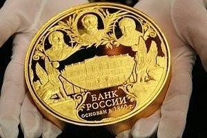 Золотая монета массой 1 кг. / Банк России выпустил золотую монету массой 1  кг., посвящённую 170-летию существования Сбербанка России