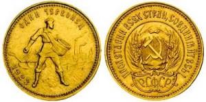 Монета «Золотой червонец - Сеятель»