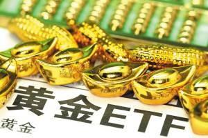 """Инвесторы Китая покупают акции """"золотых"""" ETF"""