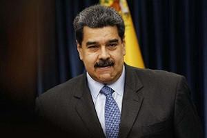 Мадуро настаивает на продаже золота Венесуэлы
