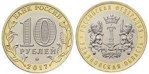 Вес биметаллической монеты 10 рублей стоимость монет ссср 1931