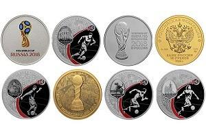 Банк монеты чемпионат мира 2018 купить монету николая 2 серебро