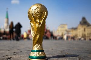 Сколько золота в кубке Чемпионата мира по футболу?