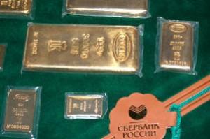 Котировки золота в омс сбербанка