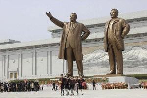 В КНДР найдено крупнейшее месторождение «редкозёмов»