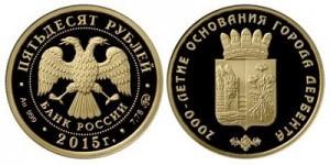 Золотая монета дербент значок отличный связист