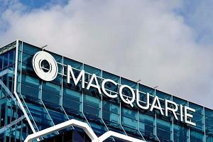 Банк Macquarie пессимистичен по золоту в 2019 г.